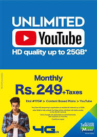 mobitel offers unlimited you for rs