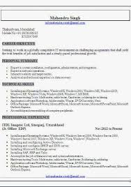 you are here home uncategorized creative writer resume objective Sample  Application Form Admissions MBBS and BDS