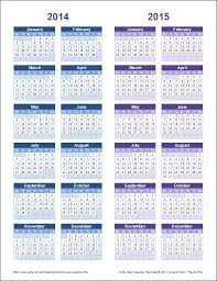 two year calender multi year calendars 2 and 3 year calendar templates