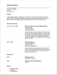 How To Make A Resume With No Experience Example Sample Regard 25