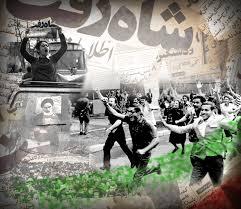 مستند انقلاب اسلامی ایران از نگاه غرب(ساخته bbc) و نقد آن