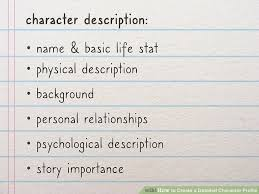 Everyday Use Character Chart Answers How To Create A Detailed Character Profile 12 Steps Wikihow