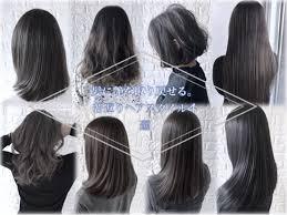 人の印象は髪が9割縮毛矯正で髪にツヤを足して若魅せしませんか