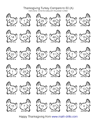 33 best Math-Greater/Less Than images on Pinterest | Teaching math ...