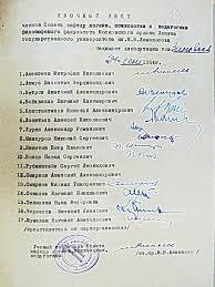 Текст стенограммы защиты кандидатской диссертации А А Зиновьева   8765