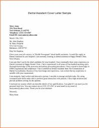budget cover letter email this tags examples of cover letters for medical assistant email this tags examples of cover letters for medical assistant