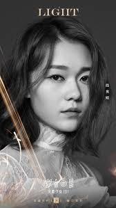 Fandom Wikia Wiki By Girls Duan 101 Aojuan Rocket Powered