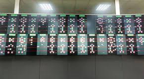 Контрольный центр контроля над трафиком метро Стоковое Фото  Контрольный центр контроля над трафиком метро Стоковое Изображение