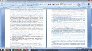 Трудовое право дипломные курсовые работы рефераты на заказ  Отчет по программе Антиплагиат