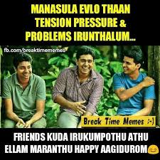 Tamil Movie Quotes On Friendship