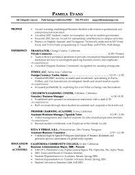 Resume Format For Job In Word Impressive Example Job Resume Student Job Resume Examples Part Time Resume