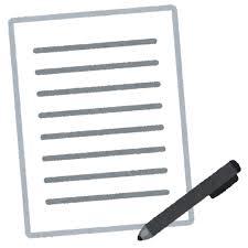 転職時の職務経歴書で押さえるべきポイント転職サイトオススメ9選