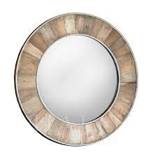 Wooden Round Mirror