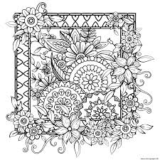 From animals, to sports, to flowers, there is no shortage of coloring pages for kids available at turtle diary. 57 Splendi Geometric Design Coloring Pages Madalenoformaryland