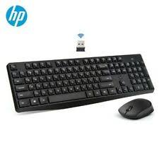 <b>HP</b> компьютерные игровые <b>клавиатуры</b> и <b>клавиатуры</b> - огромный ...