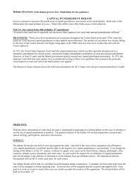 essay protecting environment download