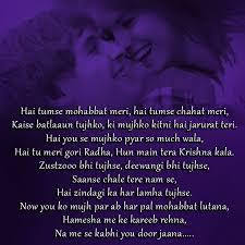 hai tumse mohabbat mere hindi es 4726618 heart touching sad love es mobile9