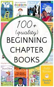 early and beginning chapter books for kids sorted by interest