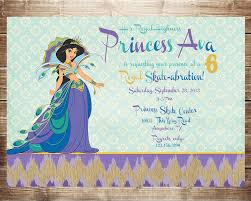 princess party invitations templates home party ideas pirate princess party invitations princess superhero party invitations princess jasmine party invitations
