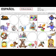 Creative writing dialogue worksheet   Best custom paper writing