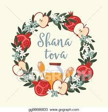 rosh hashanah greeting card clip art vector shana tova greeting card invitation for jewish