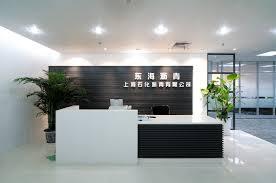 modern office furniture reception desk. Modren Office Modest Office Front Desk Design And Modern Furniture Reception