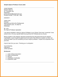 6 letter to a professor cook resume adjunct faculty cover letter