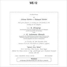 Wedding Card Wording Samples Religious Wedding Invitation Wording