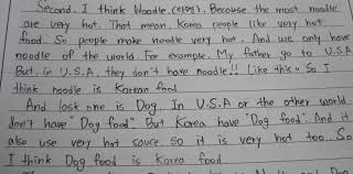 surprise essay contest ihatecockroaches no noodles in the us what a scandal and i m going to assume that she means dog as a food not dog food although occasionally for school lunch we are