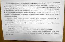 Диплом вуза занесением реестр Примеры Диплом вуза занесением реестр