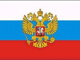 Концепция национальной безопасности РФ 2 Современный мир и РФ состояние и принципы развития