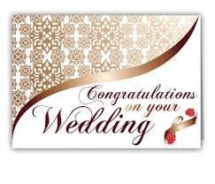 wedding card congratulations printable lake side corrals Wedding Greeting Cards Printable wedding congratulations cards free wedding congratulations ecards free printable wedding greeting cards