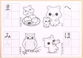 hamster anese letters coloring book drawing book an 11
