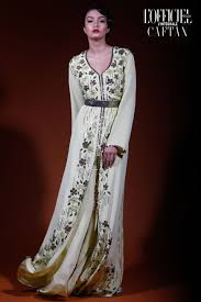 This Kaftan By Our Talented Designer Nadia Boutaleb Is So