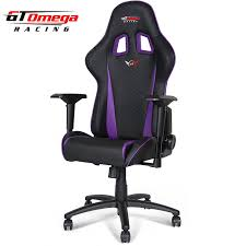 office chair black next purple leather image for gallery