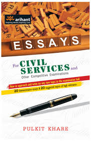 essays on exams essay in exam controversial medical topics for  essays for civil services and other competitive examinations add to cart