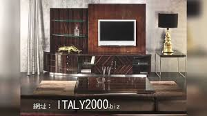italy 2000 furniture. Wonderful Furniture Furniture Stores  Italy 2000 And T