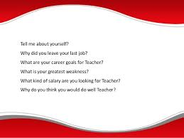 Common Teacher Interview Questions And Answers Common Teacher Interview Questions And How To Answer Them