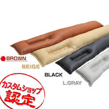 padded seat belt cover centerconsolspacer brown brown gap
