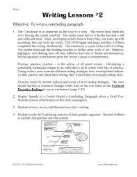 narrative essay prompt th grade narrative essay prompts just write narrative th th grade narrative writing amazon com narrative