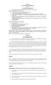 syllabus upsc civil services exam section iii syllabi for the examination part a preliminary examination the examination shall comprise