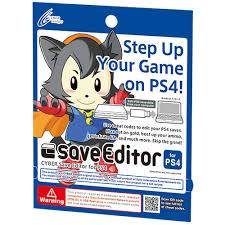 CYBER Save Editor for PS4 support|サイバーガジェット