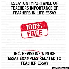 on importance of teachers importance of teachers in life essay essay on importance of teachers importance of teachers in life essay