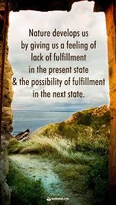 Fulfillment Quotes