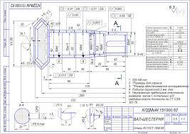 Разработка технологического процесса механической обработки вала  Разработка технологического процесса механической обработки вала шестерни