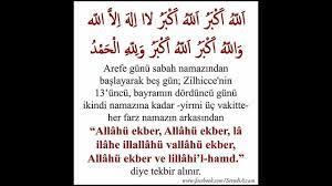 Arefe Günü İbadet Ve Zikrin Fazileti - YouTube