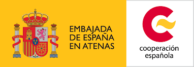Αποτέλεσμα εικ�νας για embajada espana atenas logo