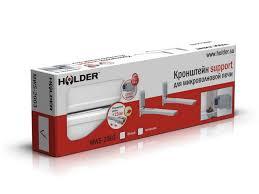 <b>Кронштейн для СВЧ HOLDER</b> MWS-2003 металлик - купить по ...