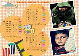 وبلاگ رسمی محمد رضا شیرخانلو s6 picofile com file 8247305076 photo 2016 04 15 15 28 28