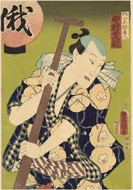 <b>Японская</b> гравюра XVIII | Марки и <b>надписи</b> на гравюре
